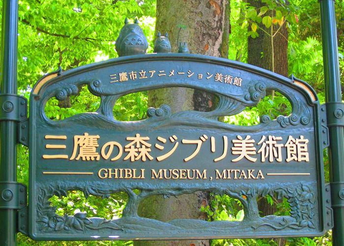 Ghibli sign