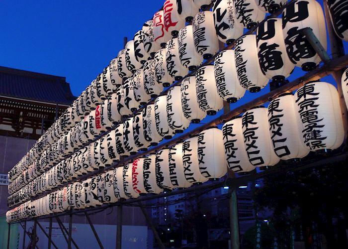 Sponsor's lanterns, Asakusa