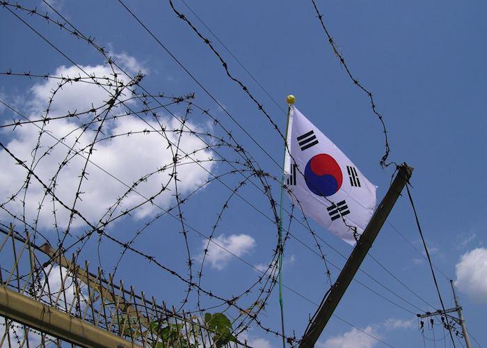 South Korean flag at the DMZ
