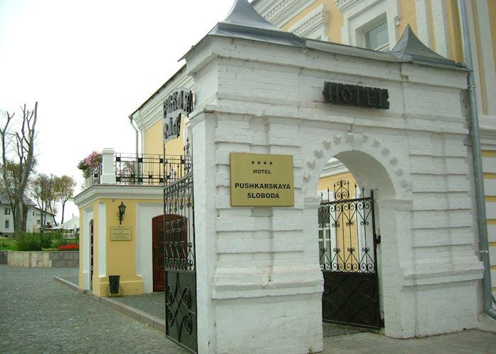 Pushkarskaya Hotel, Suzdal