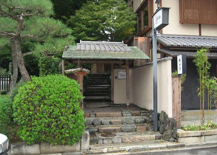 Gion Hatanaka Ryokan, Kyoto