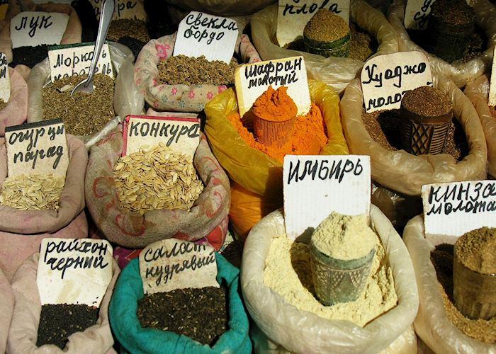 Market spices, Bishkek