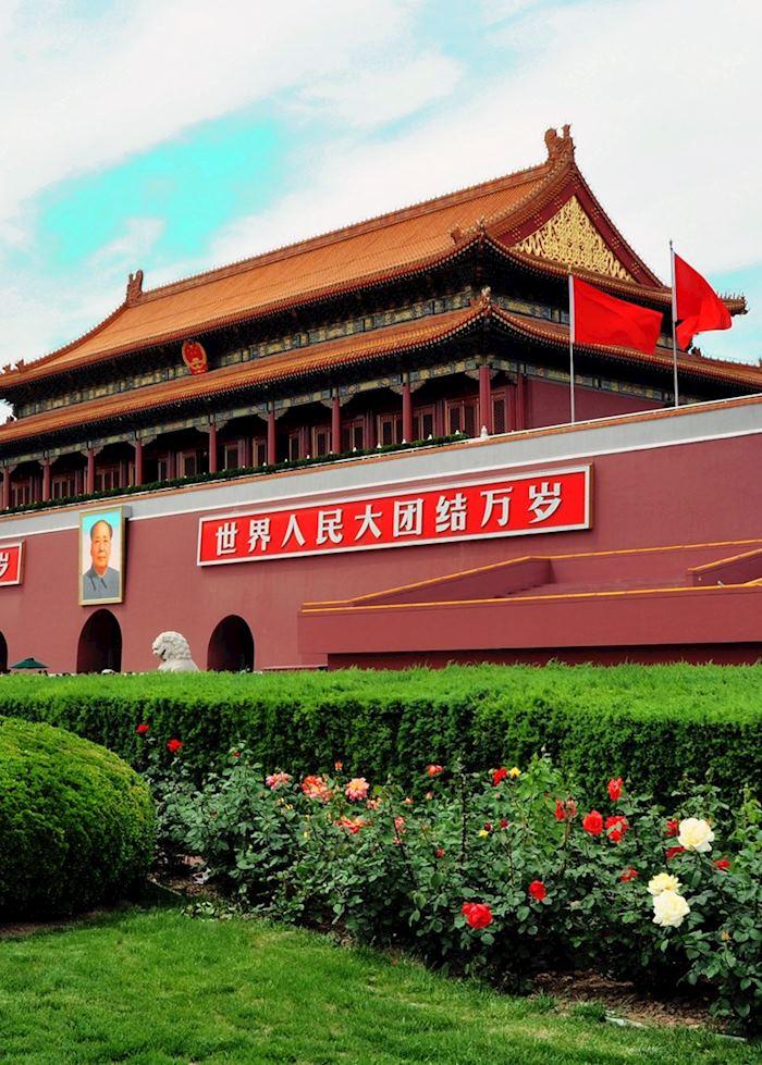 Forbidden City, Beijing